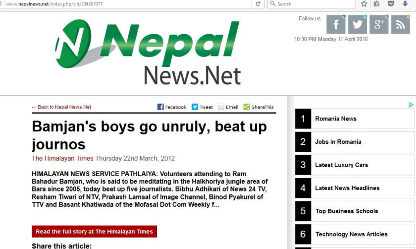 bamajans boys go unruly beat up journos