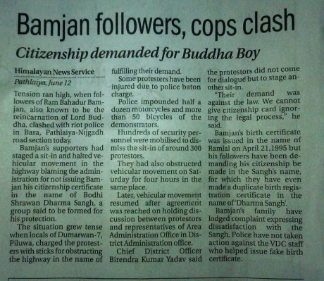 Bamjan followers, cops clash