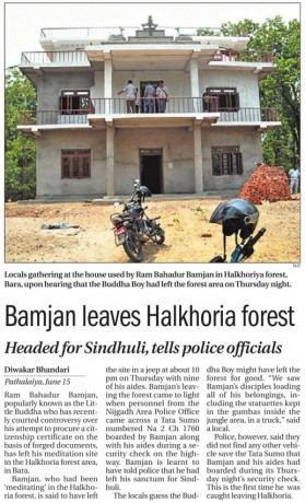 Bamjan leaves Halkhoria forest